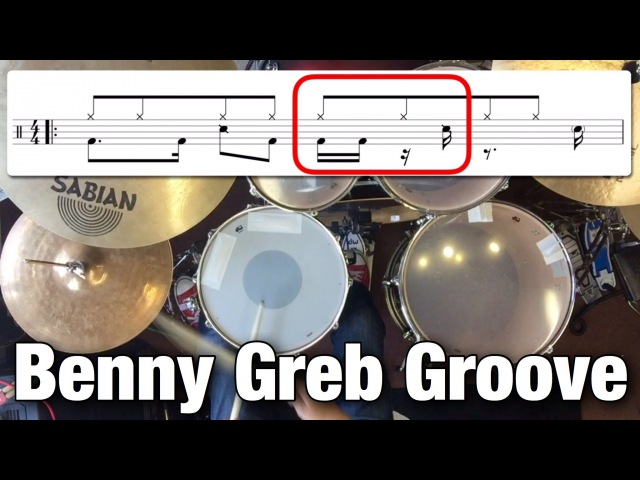 Benny Greb Style Groove | Drum Lesson
