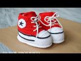 Кеды крючком, ЧАСТЬ 1, стопа 10 см, sneakers knitt crochet