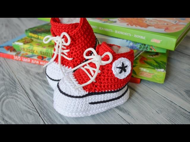 Кеды крючком, ЧАСТЬ 2, стопа 10 см, sneakers knitt crochet