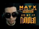 Matx Riva Ma Приглос 29 07 17