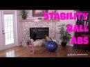 13-минутная Тренировка Для Плоского Живота На Фитнес-Мяче. Ab workout, Abs, Belly Fat, Stomach Exercises:Full Length 13-Minute Stability Ball Abs Workout