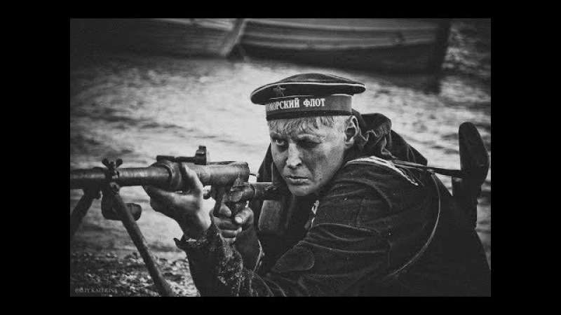 Морская Пехота Великой Отечественной Войны.Тельняшечка.