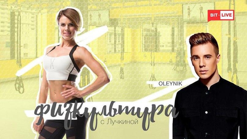 Вадим Олейник   Киев