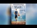 Линомания (2013) | Linsanity