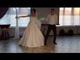 Свадебный танец с сюрпризом/микс Димы и Алены
