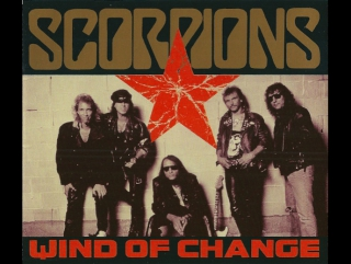 Scorpions - Wind of Change. Первая версия (1991)