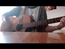 Ария - Я свободен.cover Ангелина Сазонова