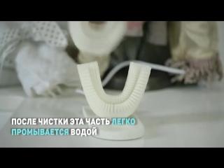 Зубная щетка, которая сама чистит зубы за 10 секунд