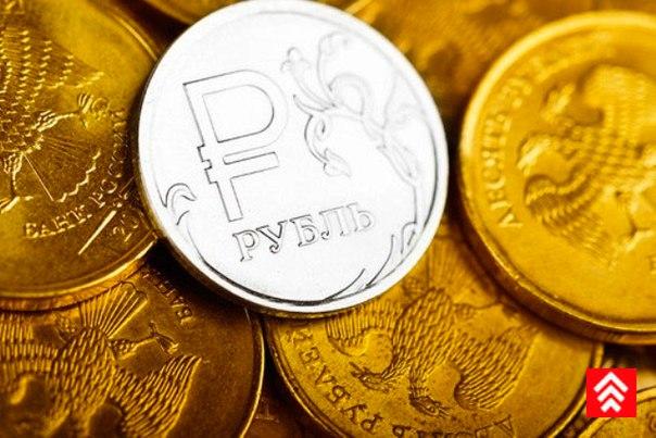 Бинарные опционы в рублях без минимального депозита