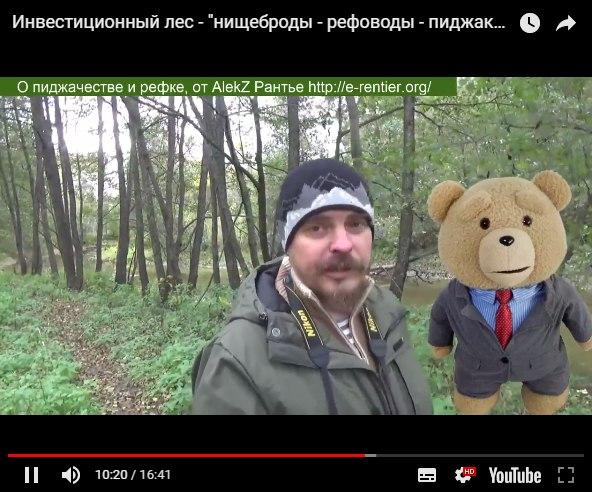 """Скандальное видео про """"нищебродов-пиджаков-кастратиков-халявщиков"""""""