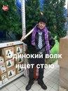 Иван Страшко фото #15