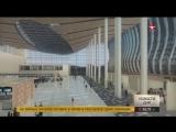 Строительство крупнейшего на юге России аэропорта идет с опережением графика