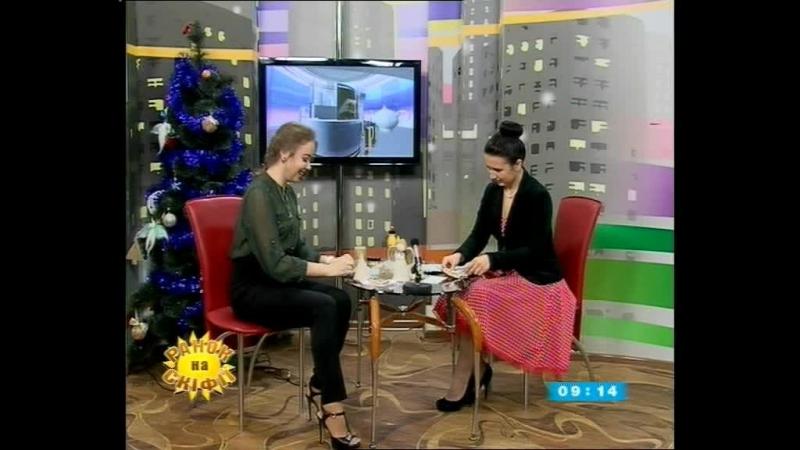 Ранок на Скіфії Майстер клас з Іриною Тараненко Янголятко 12 01 2017 р