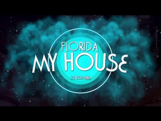 RTG #1 • Romania • FloRida - My House