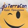 LiTerra Convent & Event