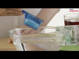 SA8. Универсальный отбеливатель для всех видов тканей.