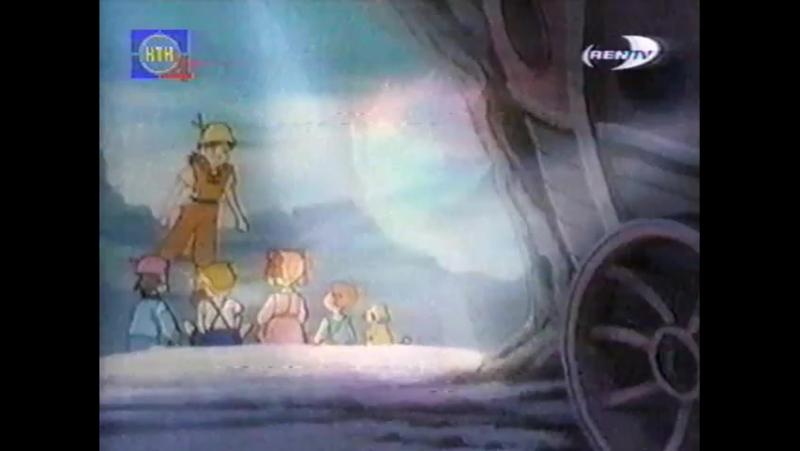 Приключения Питера Пэна Peter Pan no Bouken - 1 сезон 25 серия С возвращением, Чинь Чинь!