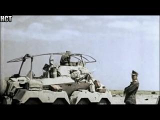 Erwin rommel and his deutsche afrikakorps 1941