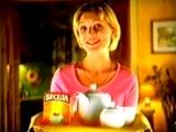 Чай Беседа - Оксана Сташенко - 2000 год