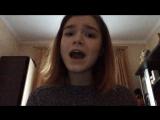IOWA - мои стихи, твоя гитара (cover)