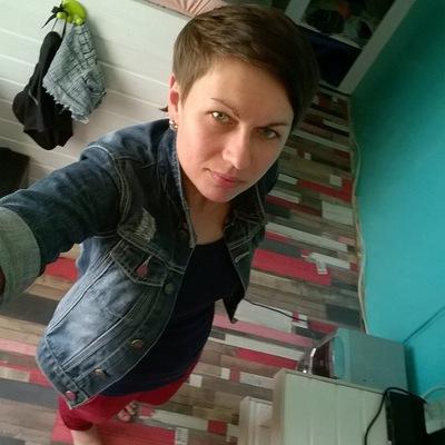 Юлия Пойгина