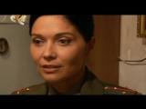 Кремлёвские курсанты - 134 серия