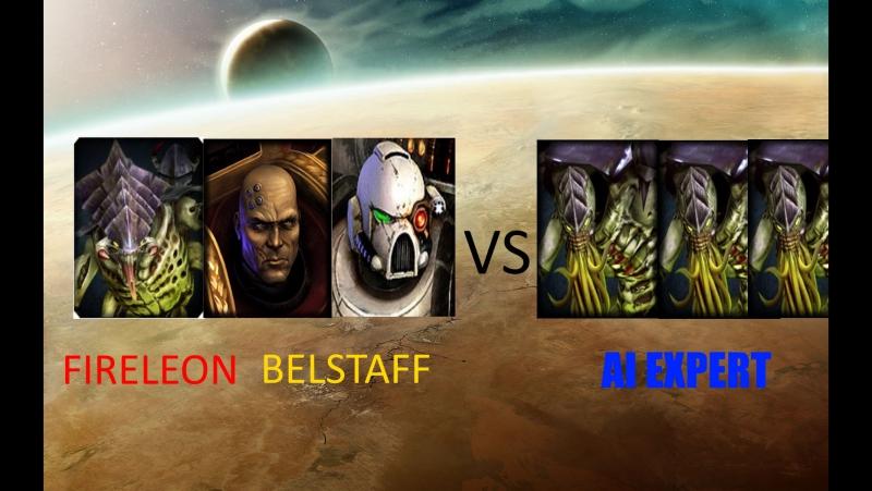 Dawn of war 2 против Экспертов Тиранидов. 3х3