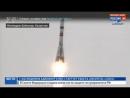 """С космодрома Байконур успешно стартовала ракета-носитель """"Союз""""!"""