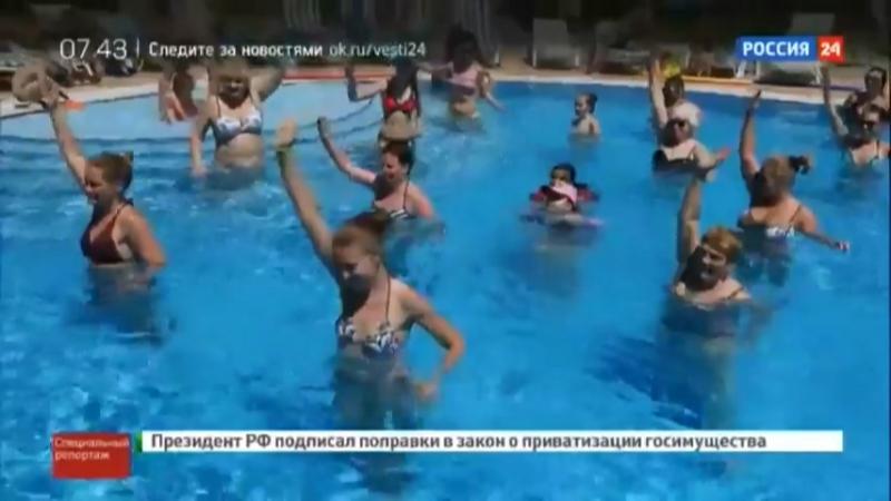 Для тех кто собрался отдохнуть в России: все включено по-русски. Специальный репортаж.