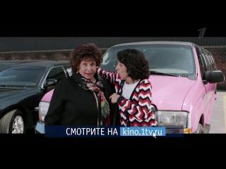 «Моя большая греческая свадьба-2». Трейлер