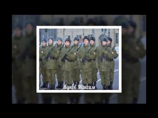3 рота, 1 батальон