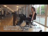 Тренировка ног для девушек