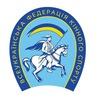Federatsiya-Kinnogo-Sportu Ukrayini