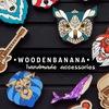 Woodenbanana: магазин сувениров из дерева