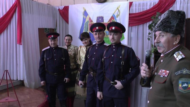 Станичники и Атаман Белгородский