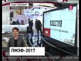 Владимир Путин выступит на пленарном заседании во второй день ПМЭФ
