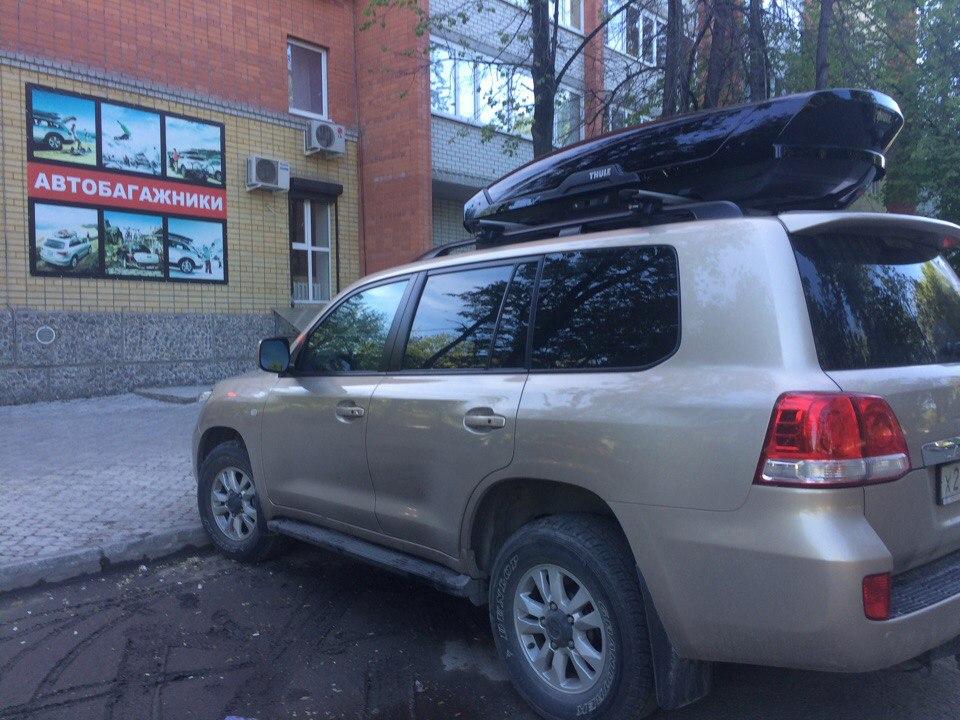 Багажники на крышу Toyota Land Cruiser 200 (рейлинги)