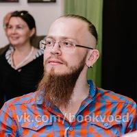 Константин Ляшенко
