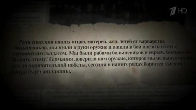 Мифы о Великой отечественной войне. Ополченцы.