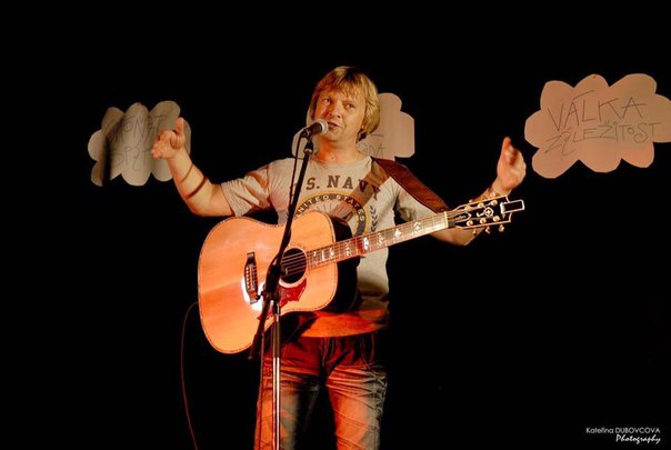 Поэт, рок-музыкант, актер Алексей Кудрявцев - АК - Страница 4 VcNFLyO-nZY