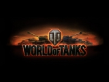 Видео World of Tanks - обзор HD карт