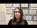 Відгук супервайзера СВ-Клубу Саєнко Марії про навчання в Академії Професіонал та курс Успіх шляхом спілкування