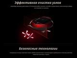 Распаковка и обзор китайского робота пылесоса Puppyoo с Алиэкспресс!! #иринасоковых