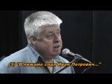 Леонид Сергеев -