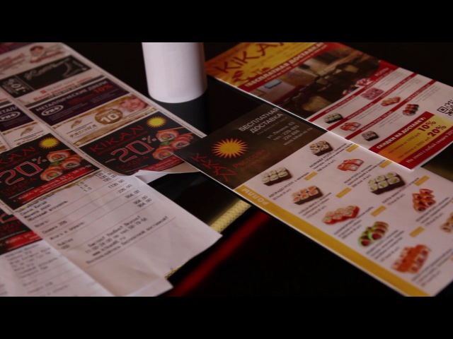 Отзыв о рекламе на чеках от японского ресторана Кикан г. Курск