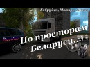 Euro Truck Simulator 2 29.12.15 RusMap
