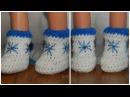 Одежда для кукол крючком. Валенки со снежинками.