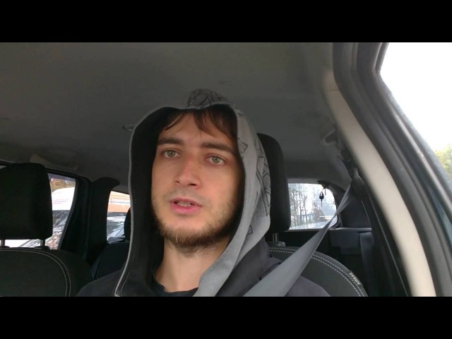 Чип тюнинг Renault Duster От Паулюса Отзыв
