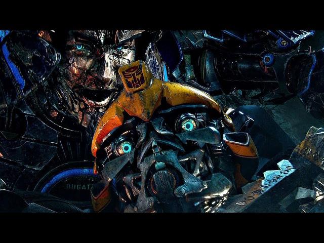 Оптимус Прайм возвращается к автоботам. Drift против Bumblebee. Трансформеры: Эпоха истребления.