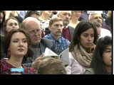 Вести Алтай 22.09.2016 17:25
